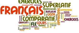comparaison des adjectifs