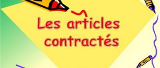 Article contracte