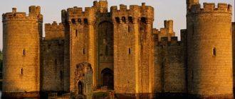 bastille France
